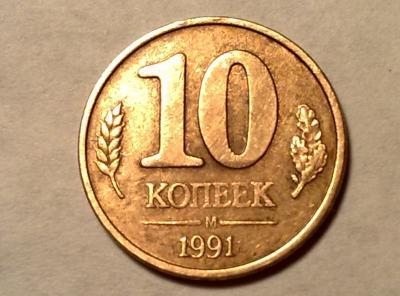 10к1991г.а.jpg