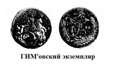 1 kop 1789 MM (1).jpg
