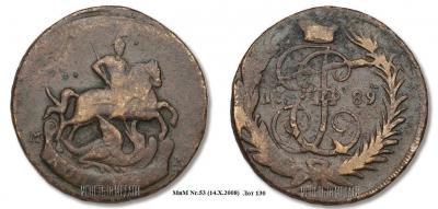 1 kop 1789 MM (2).jpg