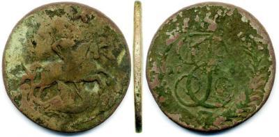 1 kop 1789 MM (6).jpg