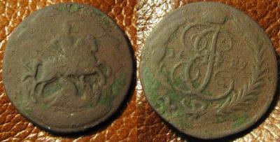 1 kop 1789 MM (9).jpg