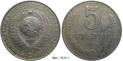 5р-58.jpg