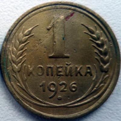 1909496858.jpg