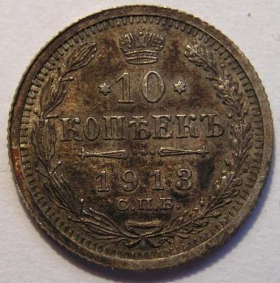 10 kopikat 1913 EB (a).jpg