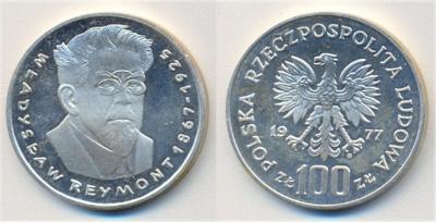 7 мая 1867 Владислав Реймонт замена.jpg