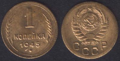 1k1945A.jpg