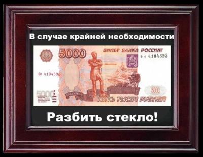 post-13108-132071511205_thumb.jpg