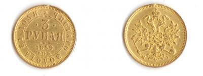 3 рубля 1869.jpg