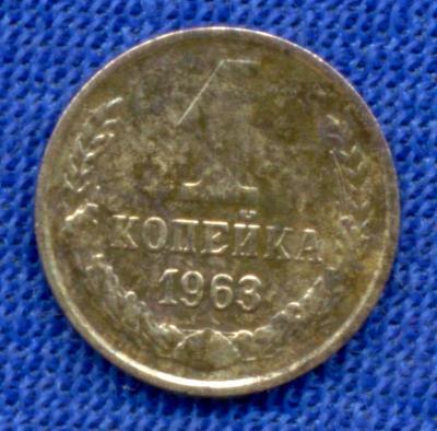 1к-1963г. разновидность 002.jpg