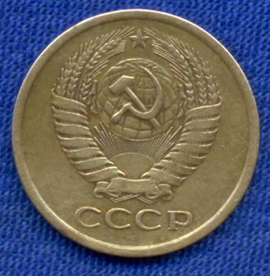 5к-1962г. разновидность 001.jpg