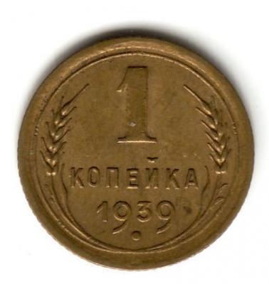 1 kop 1939 s.jpg