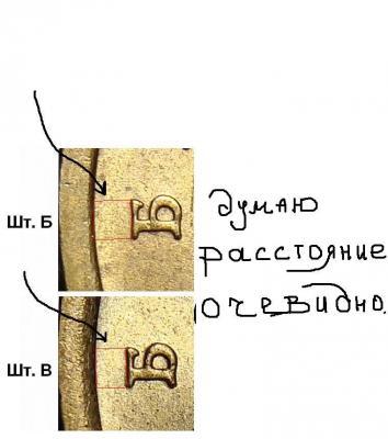 50 коп.2005 СП.jpg