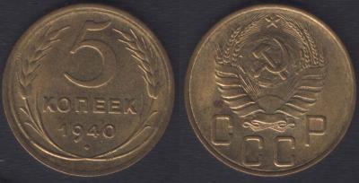 5k1940unc(1).jpg