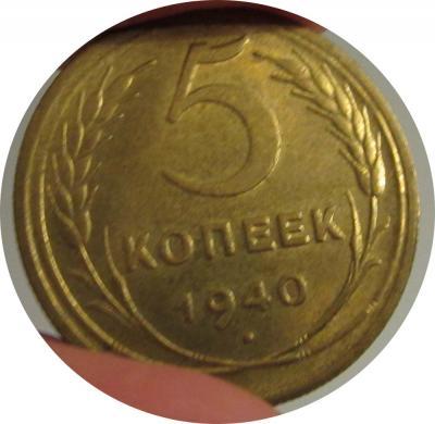 5k1940-1-r.jpg