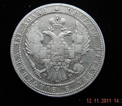 золот 1833 1.jpg