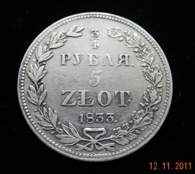 золот 1833 2.jpg