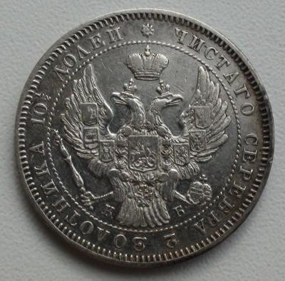 post-18794-13214253067_thumb.jpg