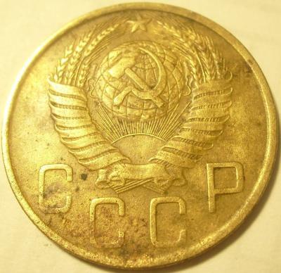 5коп1950г.а.JPG