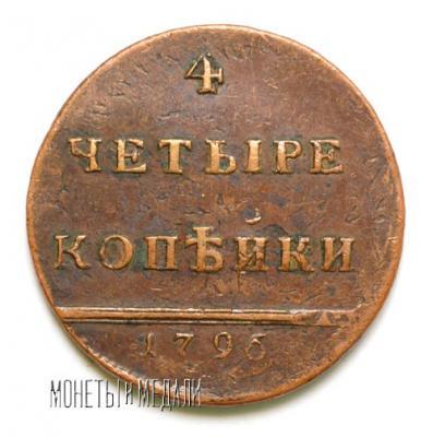 1796-44-2.jpg