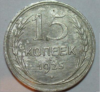 15 25 2.JPG
