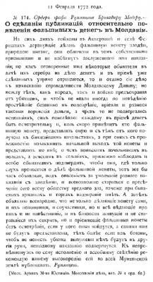 Ордер 11.02.1772.jpg