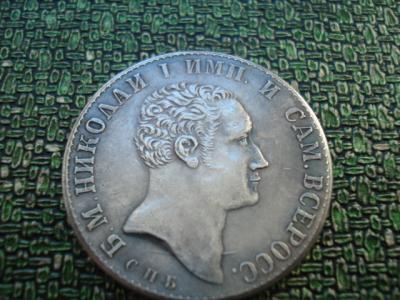 1939977667.jpg