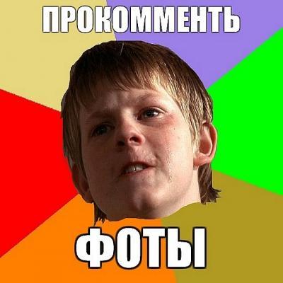borzyi_scholnik_ (29).jpg