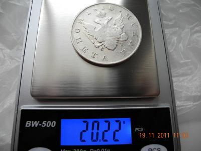 рубль 1810 вес.jpg