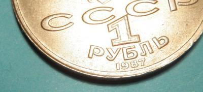 PB193067.JPG