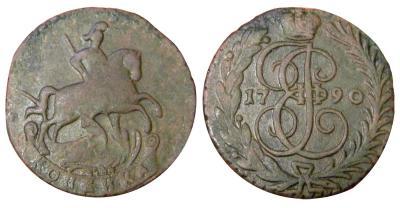 1 копейка 1790 без букв №4.jpg