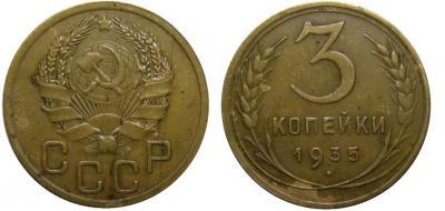 3-1935.jpg