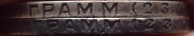 DSC06382.JPG