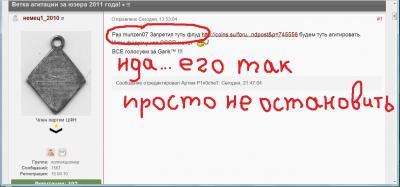 НЕМЧИК.jpg