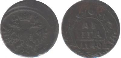1740-denga.jpg