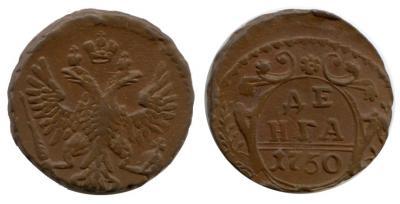 1750-denga.jpg