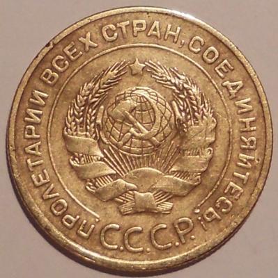 DSCN1709.JPG