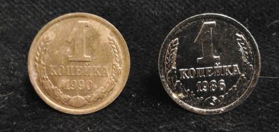 coin1986_2.jpg