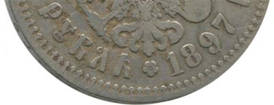 N83_1897.png