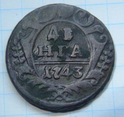 1743-30-01.jpg