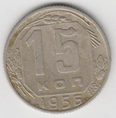 15.1956.р..jpg