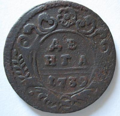 2 1739.jpg