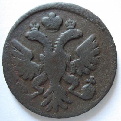 2 1 1739.jpg