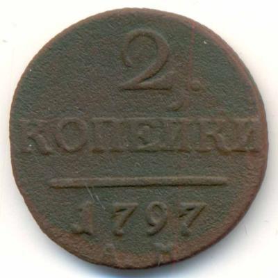 1190b1.jpg