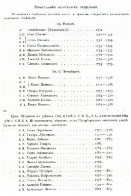 Ильин, Толстой.jpg