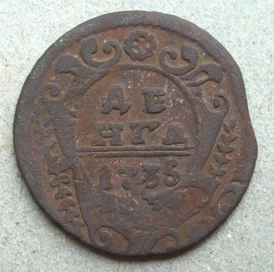 денга 1735-04.JPG