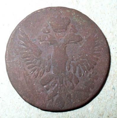 Денга 1753-06_.JPG