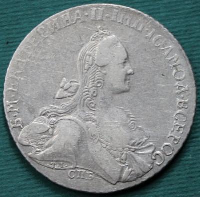 1766 гр чекан (1).JPG