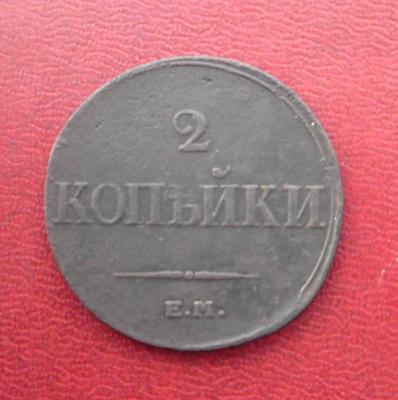 post-19688-132299787741_thumb.jpg