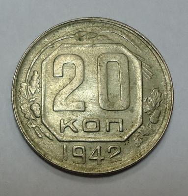 А20к.1942г.51а..JPG