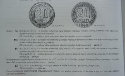 А20к.1942г.51а.ааа.JPG